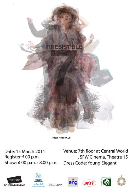 Irresistible 7 – Rangsit University – Thesis Exhibition
