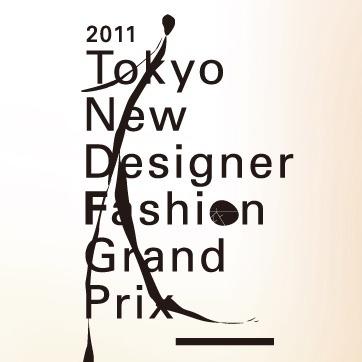 Tokyo new designer fashion grand prix 2011