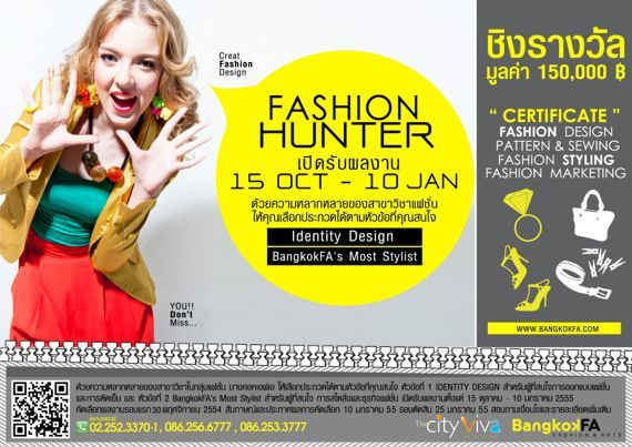 BangkokFA : FAshion Hunter
